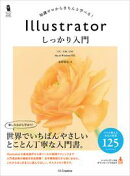 Illustrator ��������� ��CC/CS6/CS5��