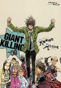 GIANT KILLING9巻【電子書籍】[ ツジトモ ]