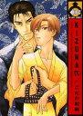 KIZUNA IX【電子書籍】[ こだか和麻 ]
