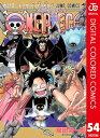 ONE PIECE カラー版 54【電子書籍】[ 尾田栄一郎 ]
