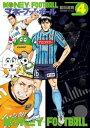 マネーフットボール 4巻【電子書籍】[ 能田達規 ]