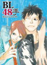 BL48�� Boy's Love 48