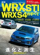 �˥塼��ǥ�®�� ��499�� ���� WRX STI WRX S4�Τ��٤�