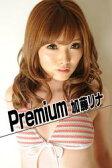 Premium 加藤リナ【電子書籍】[ 加藤リナ ]