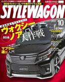 STYLE WAGON 2014ǯ10���