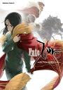 Fate/Zero(12)【電子書籍】[ 真じろう ]