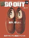 GO OUT 2016年11月号 Vol.85【電子書籍】[ 三栄書房 ]