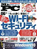 Mr.PC (�ߥ������ԡ�����) 2016ǯ 6���