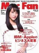 Mac Fan 2016ǯ10���