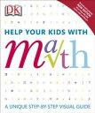 Help Your Kids with MathA Uniq...