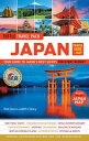 Tuttle Travel Pack JapanYour Guide to Japan's Best Sights for Every Budget【電子書籍】...