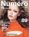 Numero TOKYO (ヌメロ・トウキョウ) 2015年9月号2015年9月号【電子書籍】