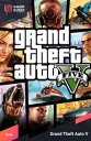 Grand Theft Auto V - Strategy Guide【電子書籍】 GamerGuides.com
