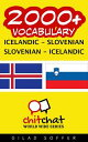 2000+ Vocabulary Icelandic - Slovenian