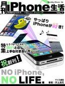 �iPhone���衡�⤦�Ĥ��äƤߤ���Siri�Ȥξ����դ��礤��