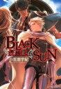 【期間限定価格】BLACK SUN 奴隷王 I【電子書籍】[ 小笠原宇紀 ]