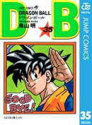DRAGON BALL ������� 35