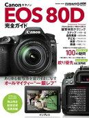 ����� EOS 80D ����������