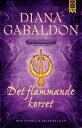 Det flammande korset【電子書籍】 Diana Gabaldon
