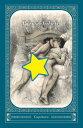Pfirsichduft 5 Ein Pariser Lebemann auf frivoler Landpartie - Kapitel 5: Ein Ausblick auf die W?schekammer【電子書籍】[ Anonym ]