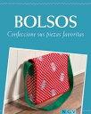 BolsosConfeccione sus piezas favoritas - Con patrones de corte para descargar【電子書籍】[ Rabea Rauer ]
