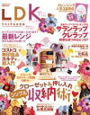 LDK (エル・ディー・ケー) 2013年 11月号【電子書籍】[ LDK編集部 ]
