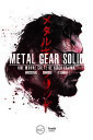 Metal Gear SolidUne ?uvre culte de Hideo Kojima【電子書籍】[ Denis Brusseaux ]