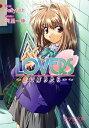 LOVERS〜恋に落ちたら…〜【電子書籍】 Jellyfish