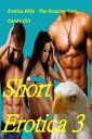 Short Erotica: The Peeping Tom - Erotica Wife【電子書籍】[ Candy Girl ]