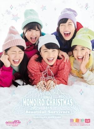 ももいろクローバーZ 公式 パンフレット「ももいろクリスマス2015 〜Beautiful Survivors〜」【電子書籍】[ ももいろクローバーZ ]