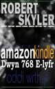 Sut amazon kindle Dwyn 768 E-lyfr Oddi Wrthyf【電子書籍】[ Robert Skyler ]