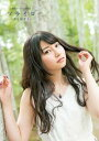 雨宮天ファースト写真集 ソライロ〜青と旅する〜【電子書籍】[...
