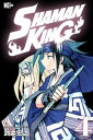 SHAMAN KING 〜シャーマンキング〜 KC完結版4巻...
