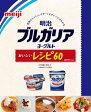明治ブルガリアヨーグルトおいしいレシピ60【電子書籍】[ 堀 知佐子 ]