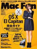 Mac Fan 2015ǯ12���