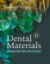 Dental Materials - E-BookProperties and Manipulation【電子書籍】[ John M. Po...