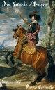 Don Sanche d'AragonCom?die h?ro?que ( Edition int?grale )【電子書籍】[ Pierre Corneille ]