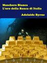 Maschera Bianca e L'Oro della Banca d'Italia Le Avventure del Ladro Gentiluomo【電子書籍】[ Adelaide Byrne ]