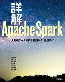 �ܲ� Apache Spark