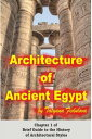 Architecture of Ancient Egypt: Chapter 1 of Brief Guide to the History of Architectural Styles【電子書籍】[ Tatyana Fedulova ]