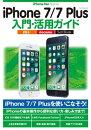 iPhone 7/7 Plus���硦���ѥ�����
