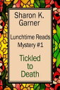 Lunchtime Reads: Mystery 1, Tickled to Death【電子書籍】[ Sharon K. Garner ]