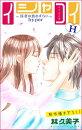 Love Silky�������㥳��H -��Ԥ���鷺�餤 hyper-��story14