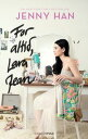 Lara Jean (3) - For altid, Lara Jean【電子書籍】[ Jenny Han ]