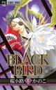 BLACK BIRD(11)...