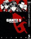 GANTZ 5【電子書籍】[ 奥浩哉 ]