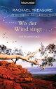 Wo der Wind singtAustralien-Saga【電子書籍】[ Rachael Treasure ]