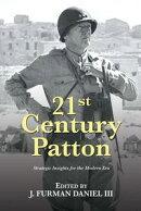 21st Century Patton