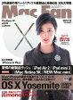 Mac Fan 2014年12月号2014年12月号【電子書籍】