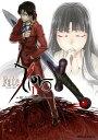 Fate/Zero(11)【電...